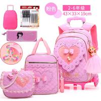 韩版拉杆书包小学生6-12周岁女孩公主1-3-5-6年级儿童箱防水三轮
