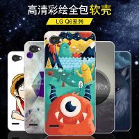 LG Q6手机壳lg q6卡通男款手机套Q6全包边防摔可爱日韩硅胶套壳