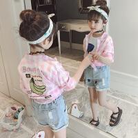 女童防晒衣中长款中大童夏季轻薄透气卡通外套