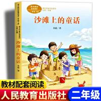 一年级的小豌豆全彩注音版商晓娜系列书正版一年级课外书必读6-9-12岁专为女生创作的幼年小说小学生课外阅读书籍一二年级