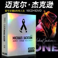 正版Michael Jackson迈克尔杰克逊音乐dvd珍藏专辑车载CD光盘碟片