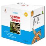 小小科学家百科丛书(礼盒装,精装16册,美国经典儿童科普读物,国家出版基金项目。含动物的家等)
