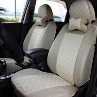 奔腾 B50 B70  专车四季仿真丝汽车座椅套坐垫车罩座套坐套