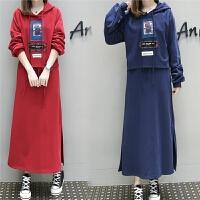 秋冬胖mm加厚连帽卫衣开叉半身裙两件套加肥加大码200斤显瘦套装