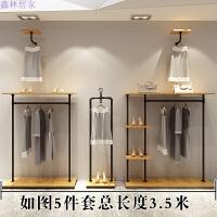 复古服装店展示架上墙男女装实木货架陈列架落地式水管挂衣服架子