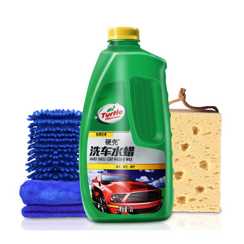 汽车洗车液水蜡泡沫清洁清洗剂去污上光浓缩精