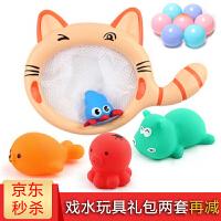 宝宝洗澡戏水玩具 婴幼儿童戏水沐浴套装海洋球 波波球趣味渔网小猫捞鲨鱼 软胶动物捏捏叫发声玩具 5.5cm海洋球