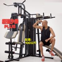 多功能三人站大型家用力量运动器械健身房综合训练器健身器材组合