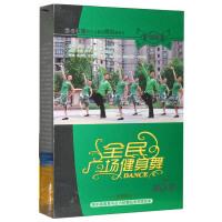 新华书店正版 中老年人健身操动画分解教程光碟片 全民广场健身舞第五季 10DVD