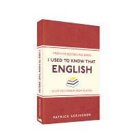 【首页抢券300-100】I Used to Know that - English 开启地道英文记忆之旅 轻盈小巧 内