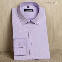 秋冬季纯棉免烫商务衬衫男长袖 浅紫色人字纹修身型衬衣 浅紫人字纹EC8504