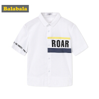 巴拉巴拉童装男童宝宝衬衫短袖夏装2018新款时尚纯棉儿童休闲衬衣