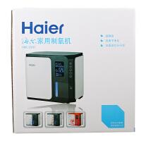 海尔家用制氧机车载制氧机 HMC-EBA 1L机