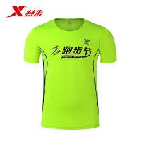 特步官方正品新品T恤情侣男女运动上衣884229019506