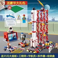 男孩兼容乐高积木拼装飞机航天火箭军事模型儿童6-10岁女男孩玩具 智力开发启蒙益智兼容乐高