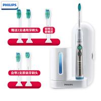 飞利浦(PHILIPS)电动牙刷成人充电式声波震动牙刷 HX6972/10带消毒器版