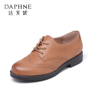 Daphne/达芙妮秋小皮鞋布洛克低跟深口舒适女单鞋