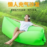 【领券抢购价35.9元包邮】运动充气床 户外懒人沙发露营折叠充气床充气沙发便携式充气沙发