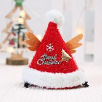 圣诞发夹装饰品可爱鹿角圣诞帽发卡头饰幼儿园学生装扮节日礼物