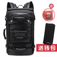 新款多功能旅行背包出差行李双肩包男户外大容量登山包休闲旅游包