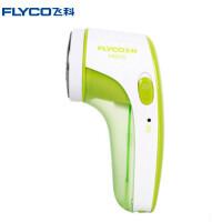 飞科(FLYCO)毛球修剪器 FR5220 衣物去球器打毛机 充电式家用毛衣剃毛器