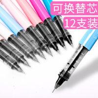 直液式白雪走珠笔0.5mm黑色签字中性水笔学生用子弹头0.5碳素笔