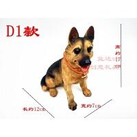 创意可爱狗仿真狗摆件小狗模型树脂动物小狼狗套装家里装饰品
