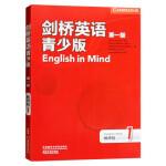 剑桥英语青少版教师包 第1级第一版 剑桥英语青少版第一级教师用书 含教师用书+教师资源包 剑桥英语国际化英语教师用书