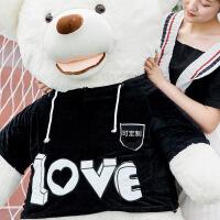 大熊抱抱熊公仔2米泰迪熊1.6布娃娃女生睡觉抱可爱毛绒玩具送女友