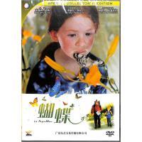 蝴蝶(DTS)DVD9( 货号:7883151789)