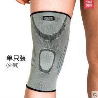 护膝盖精致防滑透气男女户外登山足球骑行护具护膝运动跑步篮球修护