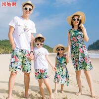 海边沙滩亲子装夏季母女连衣裙套装2018全家装