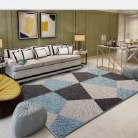 茶几地毯客厅简约现代家用房间地垫子卧室满铺床边毯北欧定制机洗SN3962