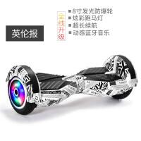 儿童平行车两轮 智能电动体感溜溜车小孩二轮两轮扭扭车HW 36V
