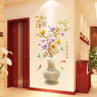 3D立体贴画 墙贴餐厅装饰品玄关墙面贴纸房间自粘墙纸客厅卧室 9只蝴蝶贴 特大
