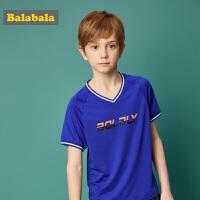 巴拉巴拉童装男童T恤短袖中大童儿童夏装新款V领体恤休闲衫潮
