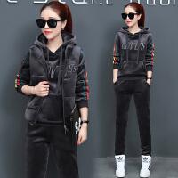 卫衣三件套女加厚加绒新款韩版显瘦冬装休闲运动服套装