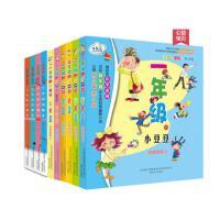 全套6册一年级的小豆豆小朵朵+二年级的小豆豆小朵朵+三年级小豆豆小朵朵注音全彩美绘+小屁孩日记三年级四年级五年级六年级
