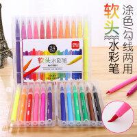 得力儿童小学生软36色可水洗头水彩笔用48色幼儿园彩色画画笔套装