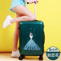【特惠】2019优选行李箱旅行密码拉杆箱子万向轮男女学生可爱韩版小清新卡通24寸20
