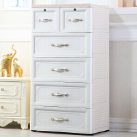 欧式塑料收纳箱抽屉式收纳柜子宝宝衣柜儿童储物柜婴儿衣服整理柜