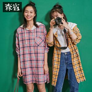 森宿Z讨回领地秋装新款文艺格子衬衫式连帽连衣裙女短裙子 2737018