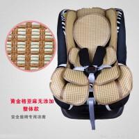 百代适britax宝得适百变王安全座椅凉席垫儿童安全座椅凉席