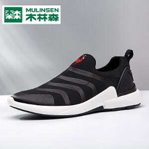 木林森男鞋2017秋季新款运动休闲鞋户外跑步鞋透气潮板鞋子男单鞋