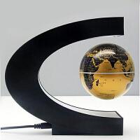 京朝创意磁悬浮地球仪自转发光桌面创意摆件礼品送孩子朋友同学礼物