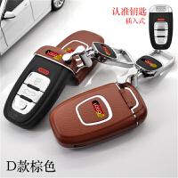 新款奥迪a4l钥匙包 专用q7 a6l a8l q5 TT汽车钥匙保护套壳/扣