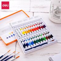 得力水彩颜料套装水粉颜料初学者美术绘画工具12色18色24色小学生儿童涂鸦画画彩绘颜料安全