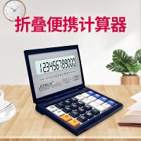 计算器语音大号按键计算机财务会计专用多功能小型便携折叠金融