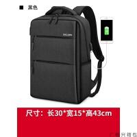 男士背包学生书包15.6寸电脑包时尚潮流商务出差大容量双肩包L