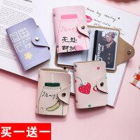 卡包小巧钱包一体女式简约大容量超薄多卡位片夹证件收纳包男卡套